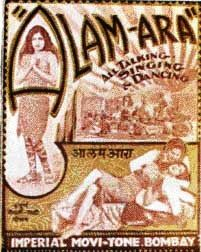 Poster for first Indian sound film, Alam Ara