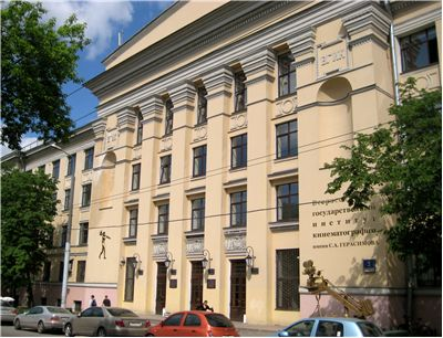 Photograph of Gerasimov Institute of Cinematography